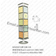 Mosaic Boards Showing Rack-MM030
