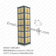 Stone Mosaic Showing Rack-MM031