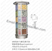 Mosaic Stone Showing Rack-MM039