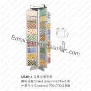 Mosaic Board Sample Showing Rack-MM041