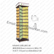 Mosaic Tile Display Rack-MM045