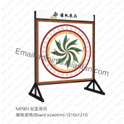 Mosaic Sample Display Board Rack -MP001