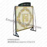 Mosaic Tile Display Stand-MP005