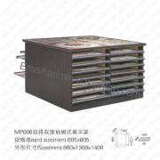 Stone Mosaic Sample  Display-MP006