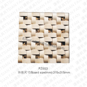 Mosaic Tile Sample Frame-PZ003