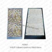 Stone Sample Catalogue-PZ007