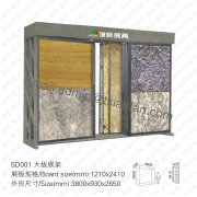 Design Marble Stone Display Rack-SD001
