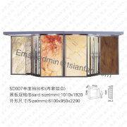 SD007 One Side Horizontal Drawing Counter