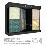 SD008 One Side Double Row Horizontal Drawing Counter
