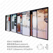 Showroom Display Granite Rack -SD012