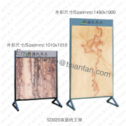 SD020 Double Side Tile Rack