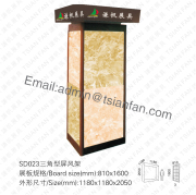 SD023 Combination Continuum Double Sides Horizontal Drawing Counter