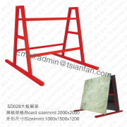 Granite Stone Display Stand Rack-SD029