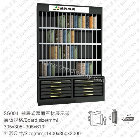 SG004 Locker-Plant Double Stone Display Rack