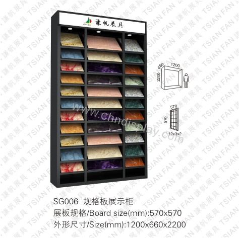 Dimension Stone Display Rack-SG006
