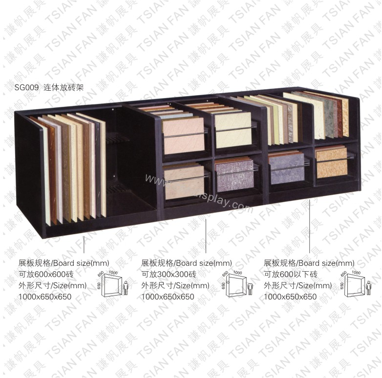 Stone Tile Sample Stand Rack-SG009