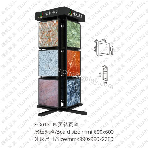 Marble Sample Tile Display Rack-SG013