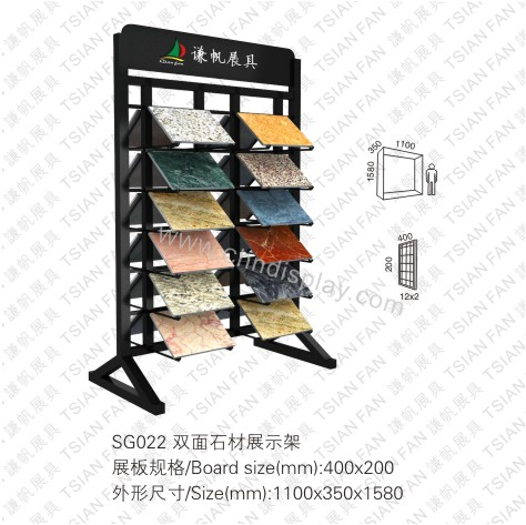 SG022 Double Sides Stone Showing Rack