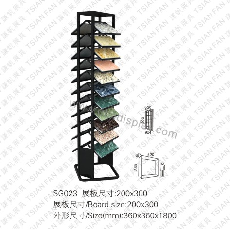 SG023 Double Stone Showing Rack