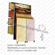 Stone Slab Stand Displays-SG040