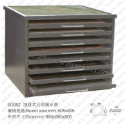Stone Sample Showing Rack-SG052