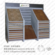 Stone Marble Sample Showing Rack-SG065