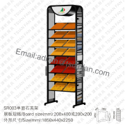 STONE QUARTZ DISPLAY STAND-SR003