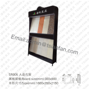 Artificial Stone Tile Displays-SR005