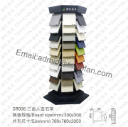 Artificial Tile Stone Displays-SR006