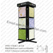 Artificial Stone Displays-SR007