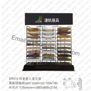 TABLE TOP DISPLAYS RACK-SR010