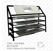 ST008  Five-layers Countertop Displays Rack