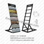 Culture Display Stone Rack-SW001