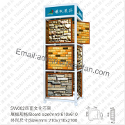 Cultured Stone Tile Display Rack-SW002