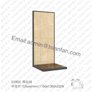 Stone Tile Showroom Display-SY003
