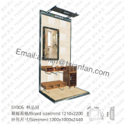 Stone Showroom Display Rack-SY005