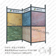 SY010 Double Sides zigzag Screen
