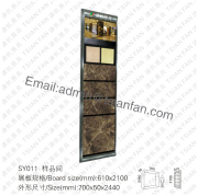 Sample Mosaic Showroom Display-SY011