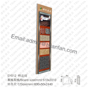 Ceramic Tile Showroom Display-SY012