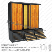 WF007 Hardwood flooring Combination Type Rack