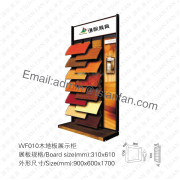 WF010 Wooden Floor display Rack