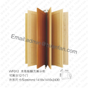 WF012 Page Turning Type Hardwood Flooring Display Rack
