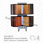 WF013 Wooden Floor display Rack