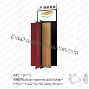 WF014 Wooden Floor display Rack