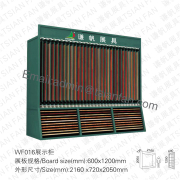 WF016 Wooden Floor display Rack
