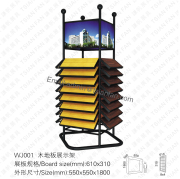 WJ001 Wooden Floor Display Rack