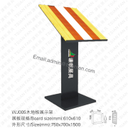 WJ005 Wooden Floor Display Rack