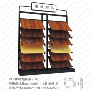 WJ006 Wooden Floor Display Rack