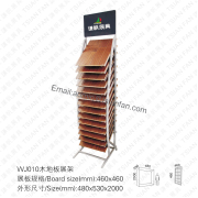 WJ010 Wooden floor display Rack