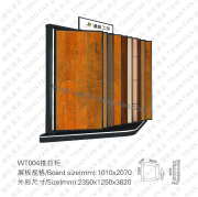 WT004 High-quality Push-pull Ceramic tile Stand